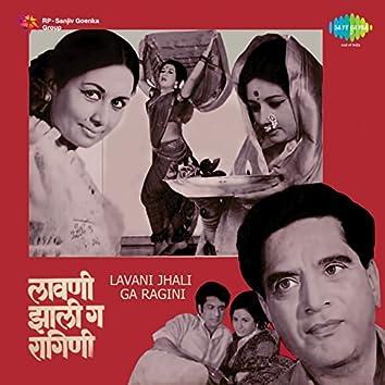 Lavani Jhali Ga Ragini (Original Motion Picture Soundtrack)