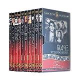 みんなが選んだ名作洋画 Vol.2 (収納ケース付) セット [DVD]