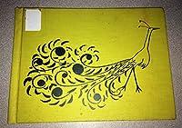 Dazzle 0819302597 Book Cover