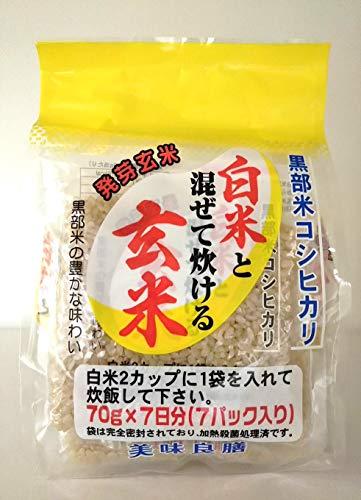 名古屋食糧 白米と混ぜて炊ける玄米 (70g×7パック×5袋セット)