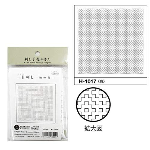 花ふきんH-1017 柿の花(白) 【個】