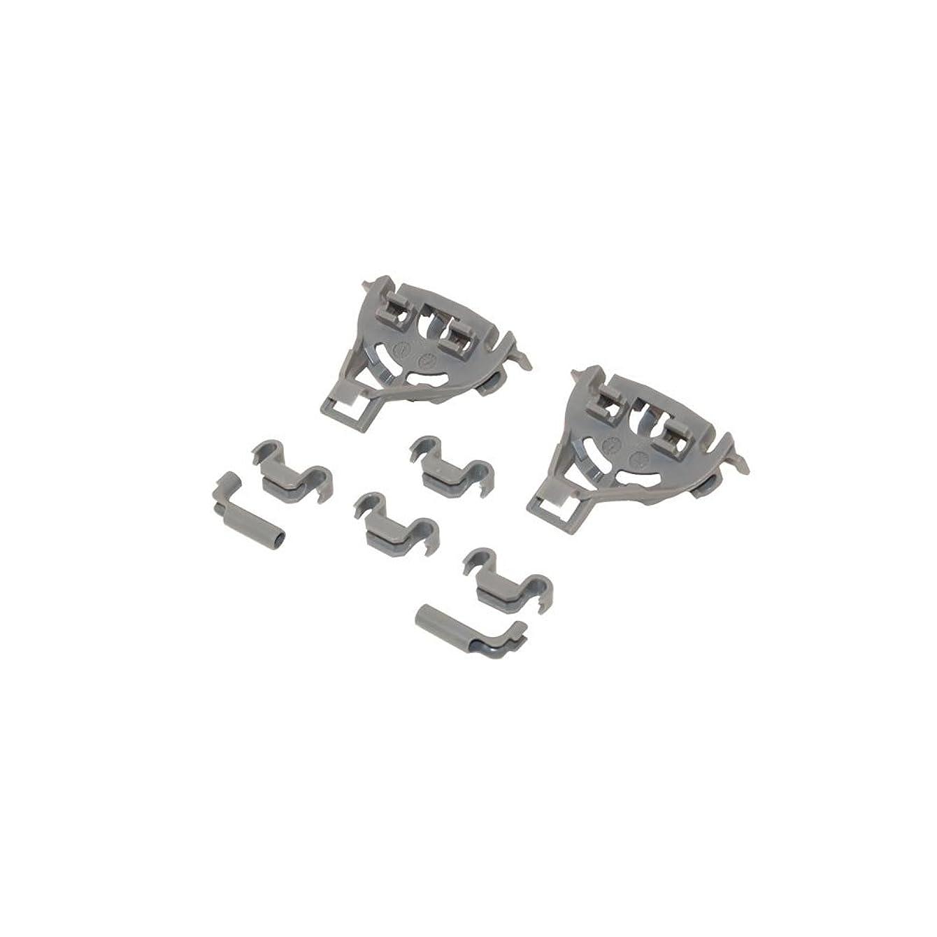 Genuine BOSCH Dishwasher Bearing (1 Pair) 428344