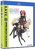 Oniai - The Complete Series - S.A.V.E. [Blu-ray]