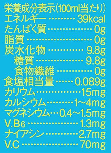 大塚食品マッチ500ml×24本