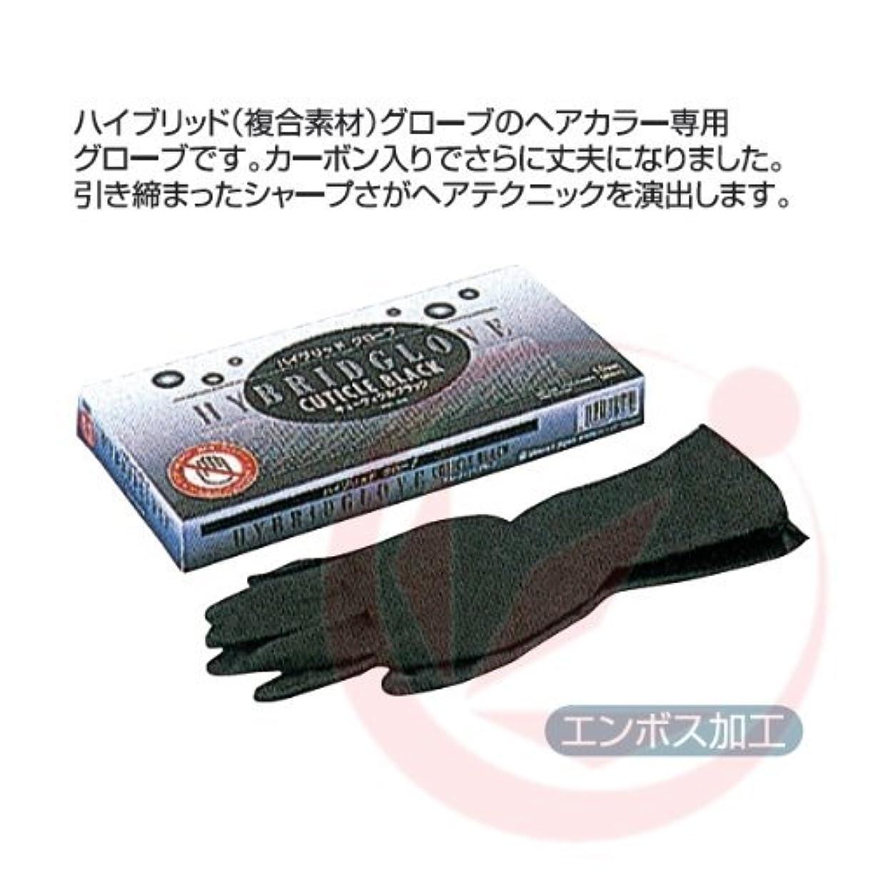 休みミュージカル連続したハイブリッドグローブ キューティクルグラック SS 10set(20枚入)