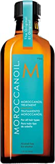 Moroccanoil Hair Treatment Bottle with Green Box, 100ml