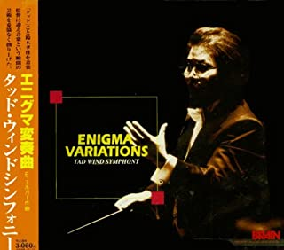 Enigma Variations (Live Variations on an Original Theme