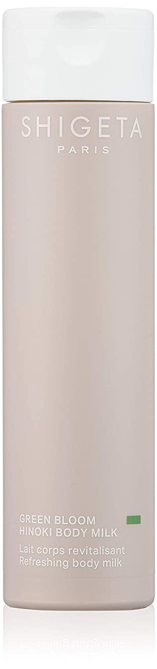 SHIGETA(シゲタ) グリーンブルーム ボディーミルク 200ml
