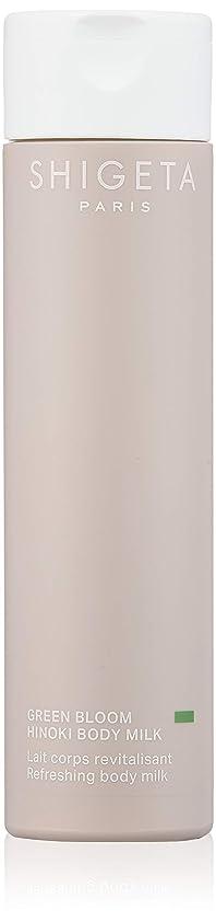 スティーブンソン画像合理的SHIGETA(シゲタ) グリーンブルーム ボディーミルク 200ml