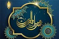 新しいEid Mubarakの背景7x5ft Al-adhaの書道とエレガントなアラベスクの花の写真の背景イスラムの祭りイスラム教の宗教アラビアの祈りホリデーPhotobooth小道具デジタル壁紙