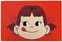 ペコちゃん1 おしゃれ 1000ピース 少年少女 木質 パズル ゲーム 手作り玩具 大人の益智 ストレスを軽減する 興味 パズル キッズ 学習 認知 教育 玩具 アイデア パズルのおもちゃギフトのため