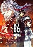 86―エイティシックス― 7(完全生産限定版)[DVD]