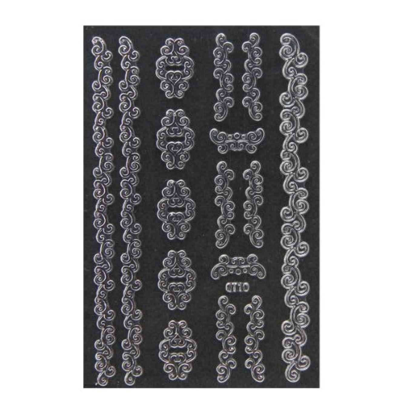 クラック違反等しいネイルシール 3D ネイルシート ファッションネイル メタリックシール36 (ネイル用品)