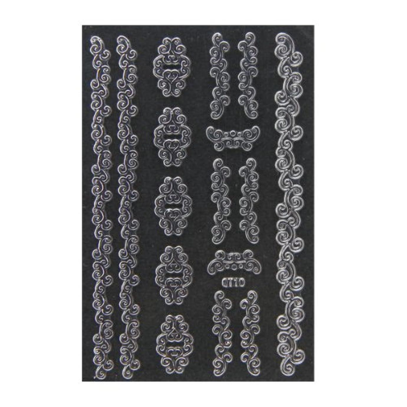 取り組む背骨予見するネイルシール 3D ネイルシート ファッションネイル メタリックシール36 (ネイル用品)