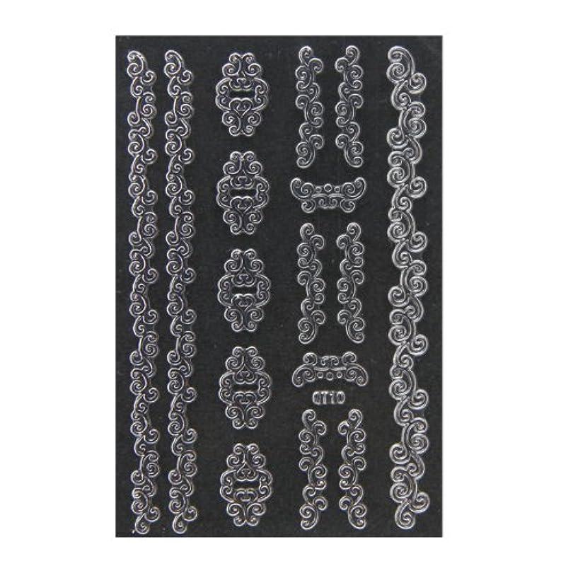 階光景剥ぎ取るネイルシール 3D ネイルシート ファッションネイル メタリックシール36 (ネイル用品)