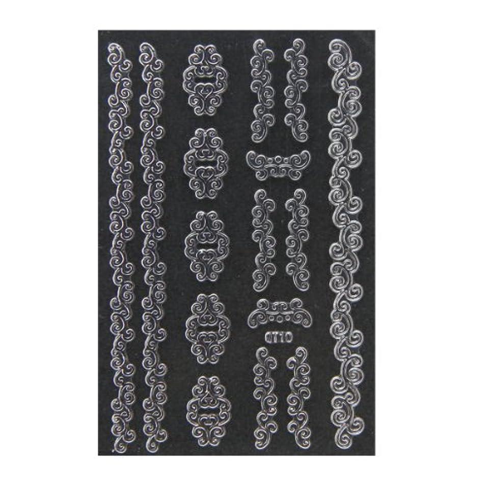 雄大な刺す杭ネイルシール 3D ネイルシート ファッションネイル メタリックシール36 (ネイル用品)