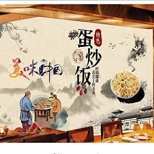 Wuyyii aangepaste behang muurschildering ei gebakken rijst industriële wind achtergrond muurschildering eetkamer restaurant decoratie 120x100cm