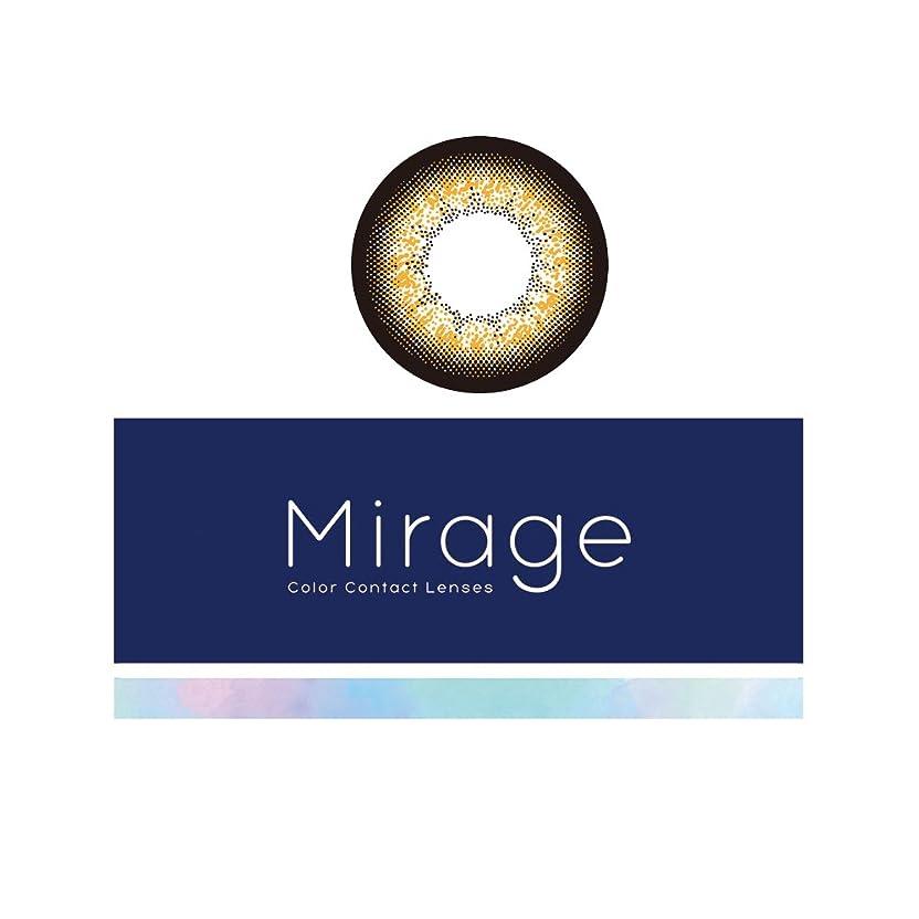 ヒゲクジラ克服する技術的なMirage ミラージュ マンスリー 1箱1枚入 2箱 【カラー】ミューズブラウン 【DIA】14.8mm 【PWR】-6.00
