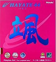 ニッタク(Nittaku) 卓球 ラバー ハヤテ44 ラージボール スピード NR-8575 レッド 厚