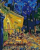 大人のための数字によるDIY油絵キャンバスキットの風景ドローカラーアクリル絵の具ホームウォールアート絵の装飾A1240x50cmフレームなし