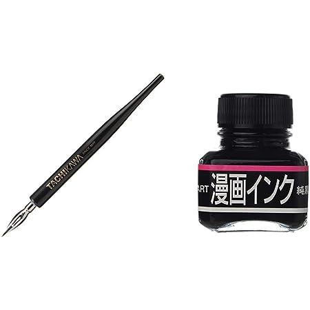 アートカラー 漫画スタートペンセット & 漫画インク (純黒) 30cc【セット買い】