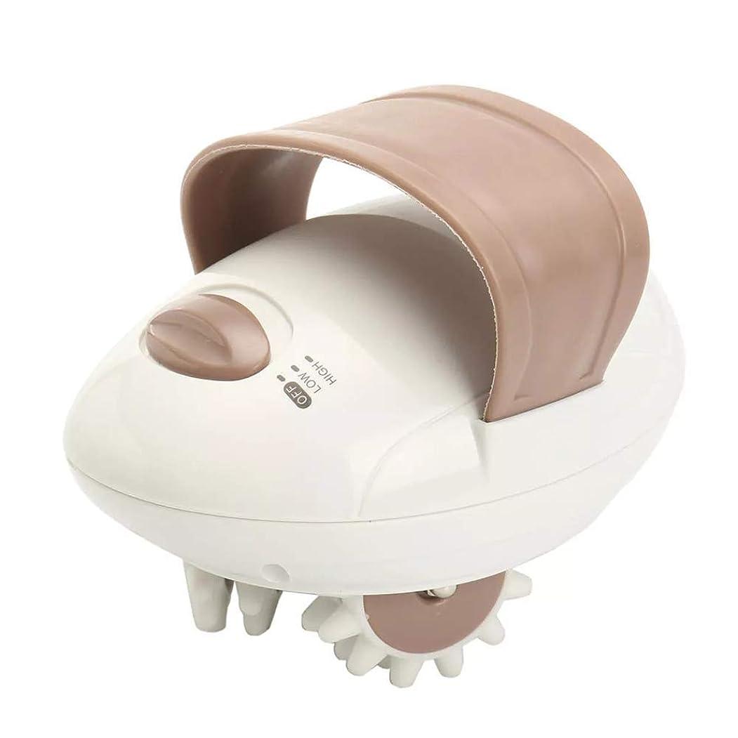 肘掛け椅子泥進化ミニ電気ボディマッサージ - 効果的な痩身燃焼脂肪電気ボディマッサージローラー耐久性のあるアンチセルライト