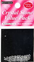 BEAUTY NAILER クリスタルストーン バリューパック Crystal Stone Value Pack SS5-1