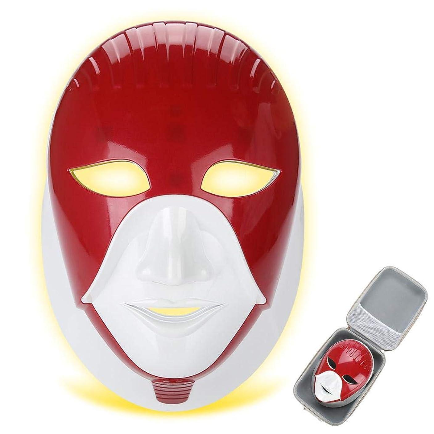 静けさカビ顎LEDフェイシャルネックマスク、滑らかな肌のより良いのための7色のネオン - 輝くライトフェイスケア美容ツール、肌のリラクゼーショング、引き締め、調色、引き締まった肌、瑕疵び、美白(01#)