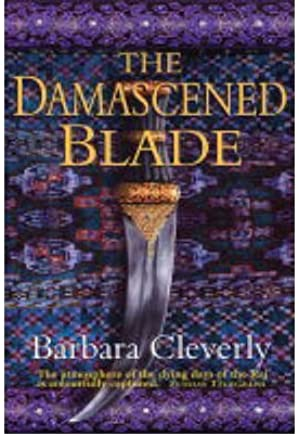 [(The Damascened Blade)] [By (author) Barbara Cleverly] published on (June, 2004)