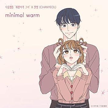 minimal warm (She is My Type♡ X CHANYEOL)