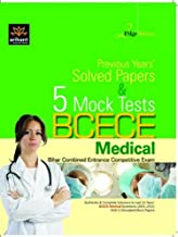 BCECE Medical Entrance Exam