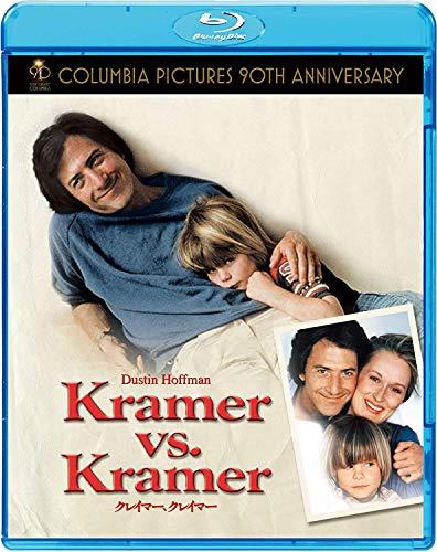 吹替洋画劇場 『クレイマー、クレイマー』35周年記念 アニバーサリーエディション(初回限定版) [Blu-ray]