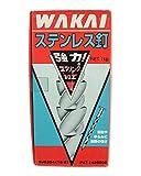 WAKAI ステンレス釘 スクリング 丸頭 9×90mm 1kg