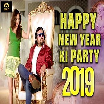 Happy New Year Ki Party 2019