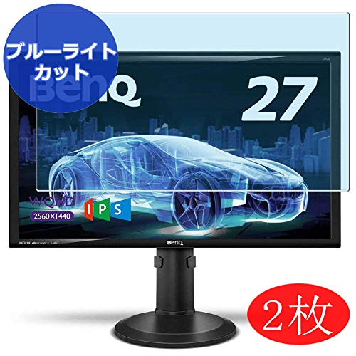 "【2 Pack】 Synvy Anti Blue Light Screen Protector for BenQ Monitor GW2765HT 27"" Anti Glare Screen Film Protective Protectors [Not Tempered Glass]"