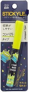 サンスター文具 ディズニー 携帯ハサミ スティッキールはさみ コンパクト トイ・ストーリー S3717666