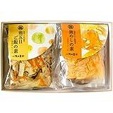 金沢浅田屋 炊き込み御飯の素2個入(蟹めし・鶏五目)TK23