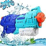 KLAS REMO Wasserpistole Spielzeug Blaster 1500ML Wasserpistolen groß Water Gun Water Blaster mit Reichweite 8-10 Meter für Sommerpartys, Strand, Pool, Garten, Strandspielzeug, Kinder und Erwachsene