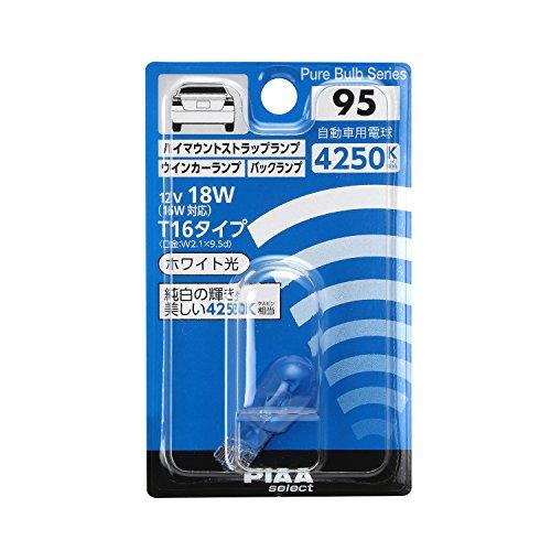 PIAA 自動車用カラー白熱球 HR95 1個入