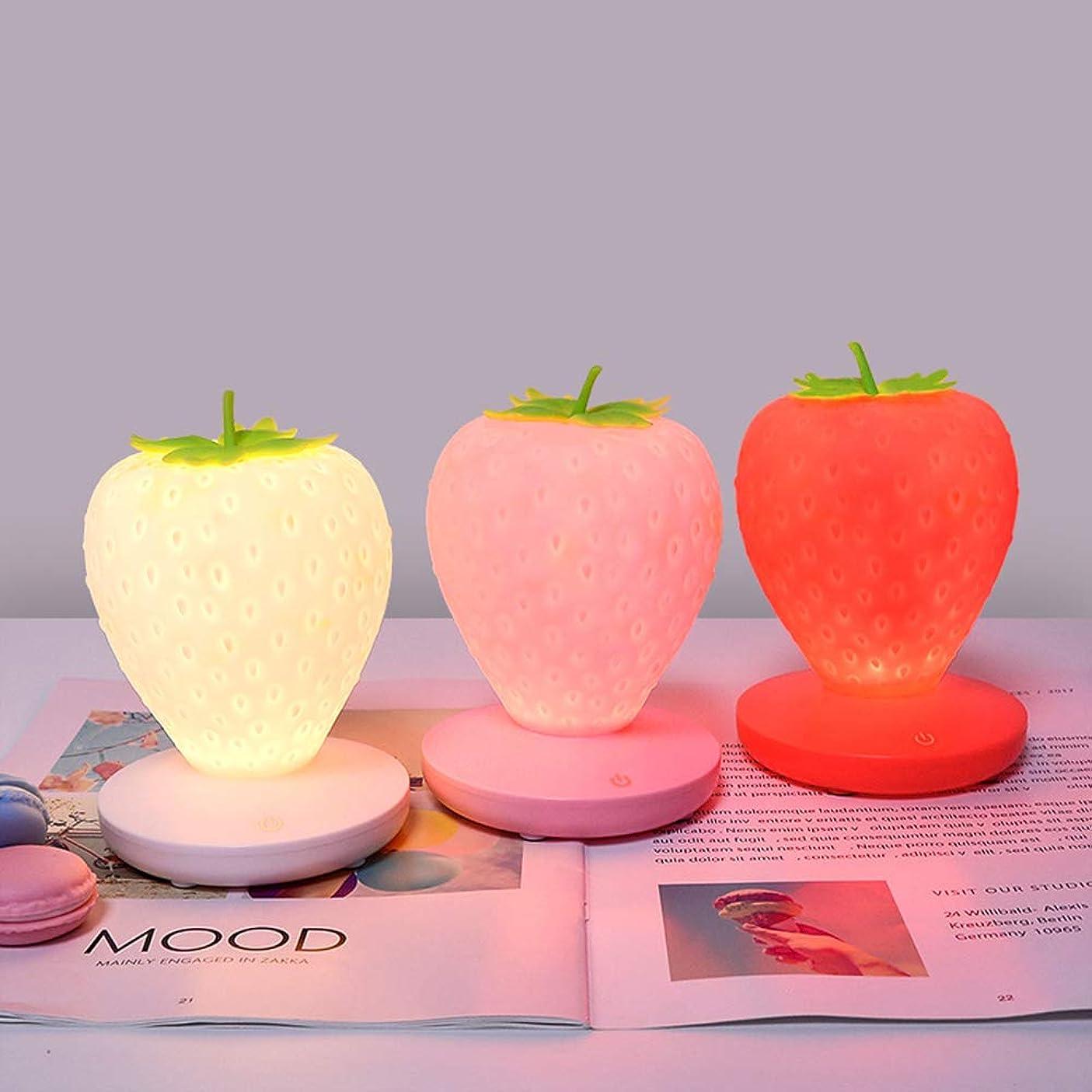 写真を撮る保存代替ナイトライト ベッド サイドランプ テーブルランプ 明るさ三段階調整 USB充電式 省エネ 安全素材 授乳用 柔らか 快適な手触りおしゃれ 雰囲気作り 癒しグッズ いちご型 レッド