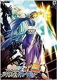 巨乳ファンタジー3 if -アルテミスの矢・メデューサの願い- 破格版