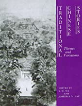 By Joseph S. M. Lau - Traditional Chinese Stories: Themes and Variations (C & T Asian Literature Series) (12.2.1985)