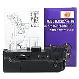 DSTE DMW-BGG1 - Soporte Vertical de batería Compatible con cámara Digital Panasonic Lumix G80/G85