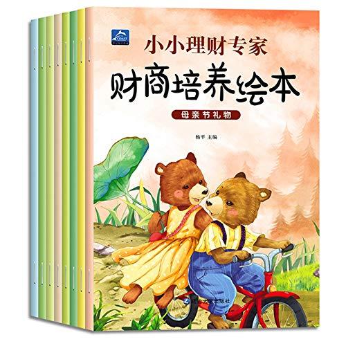 DEALBUHK 8 Chinesische und englische zweisprachige Kinderbücher, Kinderbetten, Kinderbett-Bücher, Elternkind-Buchgeschichten, 2-8 Jahre alt Das Interesse der Kinder am Lesen wecken