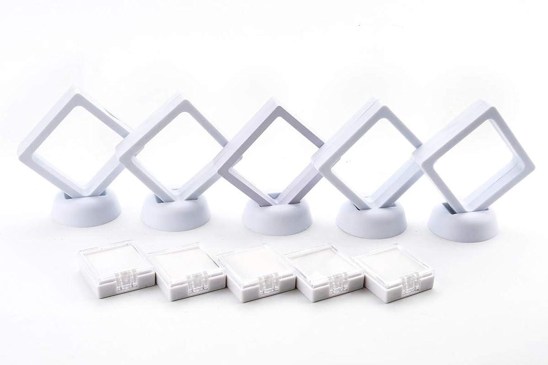 ファシズム然とした定規ルースケース 白 台座付きタイプ5個 & 透明 プラケース タイプ 5個 宝石入れ 宝石箱 保管 ディスプレイ