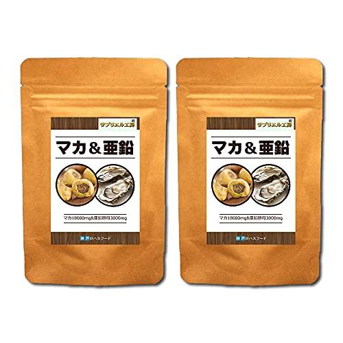 [Amazon限定ブランド] 神戸ロハスフード 濃い有機マカ&亜鉛 栄養機能食品 2袋セット120粒約60日分(120粒マカ36000mg亜鉛酵母6000mg) 日本製 サプリエル工房