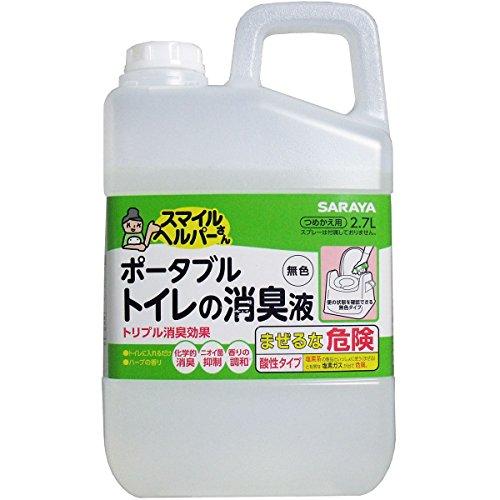 スマイルヘルパーさん ポータブルトイレの消臭液 無色 詰替用 2.7L「4点セット」