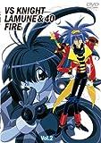 VS騎士ラムネ&40 炎 Vol.2[DVD]