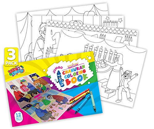 Izzy 'n' Dizzy Jumbo Hanukkah Coloring Book - Great for Partys and Gifts- XL Chanuka Coloring Book - 12 Pages - 3 Pack