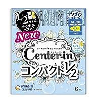 センターインコンパクト1/2 ホワイトシャボンの香り 多い夜用 12枚【3個セット】